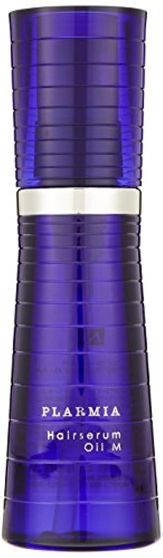 反響するプラグトロリーミルボン プラーミア ヘアセラムオイルM 120ml [並行輸入品]