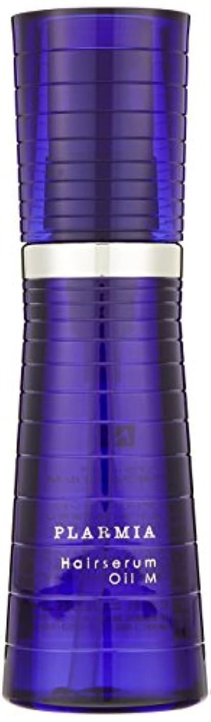 最終鎮痛剤くミルボン プラーミア ヘアセラムオイルM 120ml