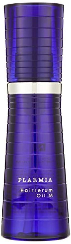 対角線バック重要性ミルボン プラーミア ヘアセラムオイルM 120ml [並行輸入品]