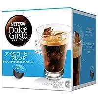 ネスレ日本 ネスカフェ ドルチェ グスト 専用カプセル アイスコーヒー ブレンド 16個(16杯分)×3箱入×(2ケース)