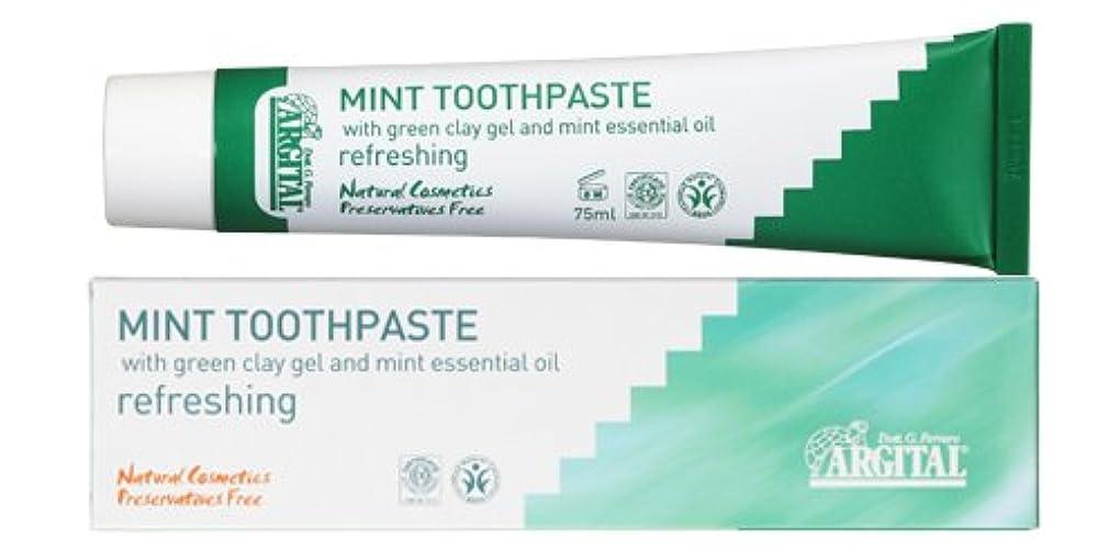群がる不良品広告するアルジタル グリーンクレイ歯みがき (ミント) 75mL