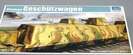 1/35 ドイツ軍 装甲列車編成BP-42/砲車