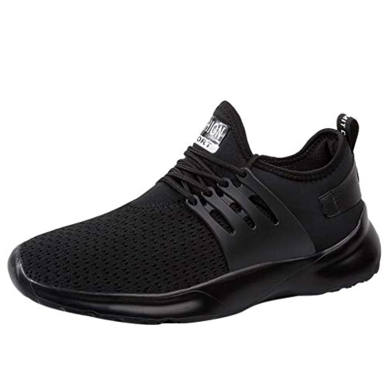 救急車賢明なフィットKauneus Fashion Shoes SHIRT ボーイズ