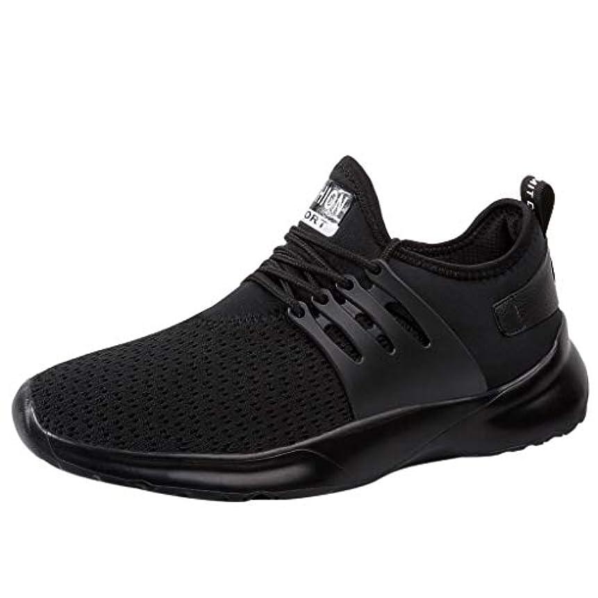 食い違い散らす滑りやすいKauneus Fashion Shoes SHIRT ボーイズ