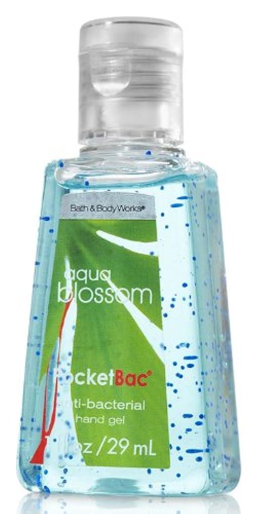 積極的にしっとり資格情報バス&ボディワークス ハンドジェル 29ml アクアブロッサム Bath&Body Works Anti-Bacterial PocketBac Sanitizing Hand Gel Aqua Blossom 【並行輸入】