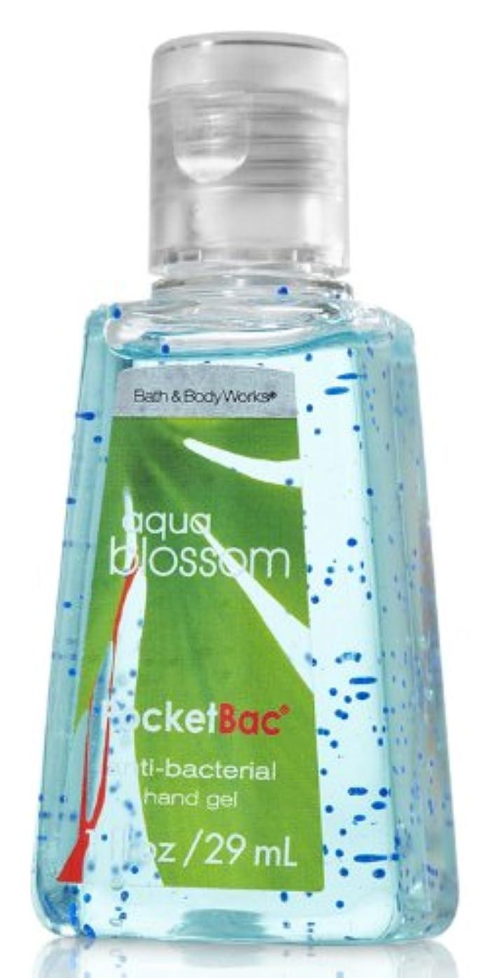 テザー幸運花婿バス&ボディワークス ハンドジェル 29ml アクアブロッサム Bath&Body Works Anti-Bacterial PocketBac Sanitizing Hand Gel Aqua Blossom 【並行輸入】