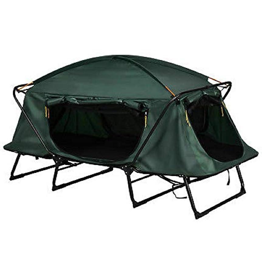 豚高層ビル舗装するBoomer888 折りたたみ式 1人用 上昇 グリーン キャンピング テント 軽量 アルミニウム フレーム コット 防水 ハイキング アウトドア キャリーバッグ付き ポータブル 折りたたみ式 エアマットレスバッグ用 容量 275ポンド