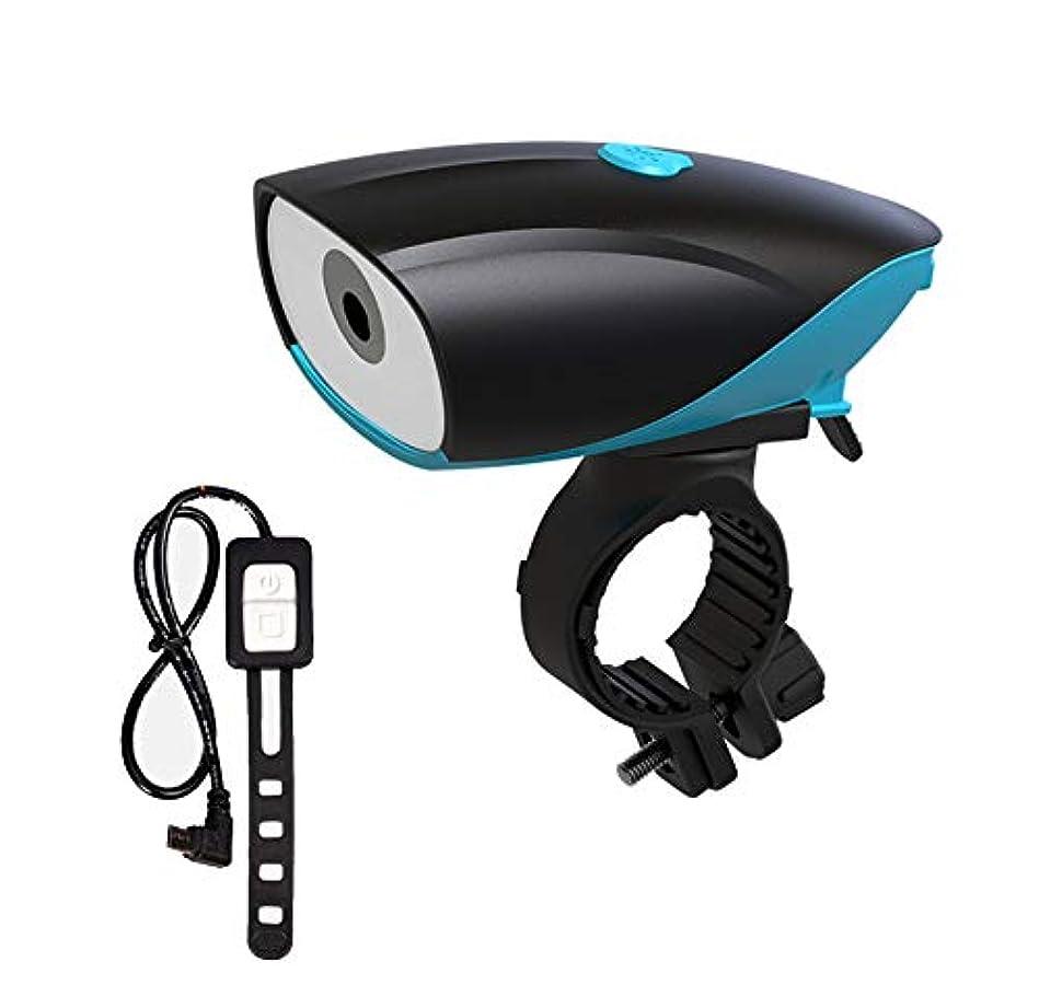 仕立て屋激しいギャザーホーン自転車用ライト、ヘッドライト、USB充電乗馬用品、ストロングライト懐中電灯マウンテンライト