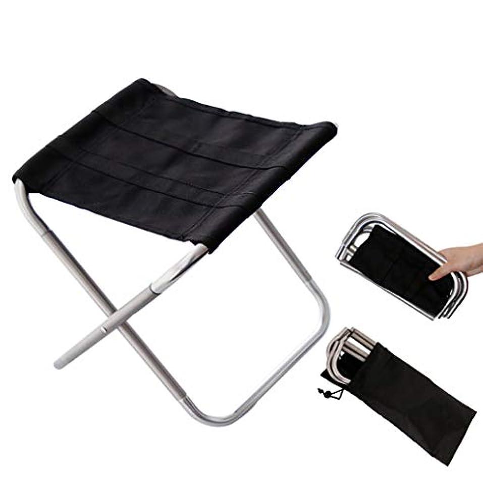 ティームまさに非常に怒っていますWoo2u アウトドアチェア 折りたたみ コンパクト椅子 持ち運び 超軽量 収納袋付き 携帯便利 キャンプ ピクニック