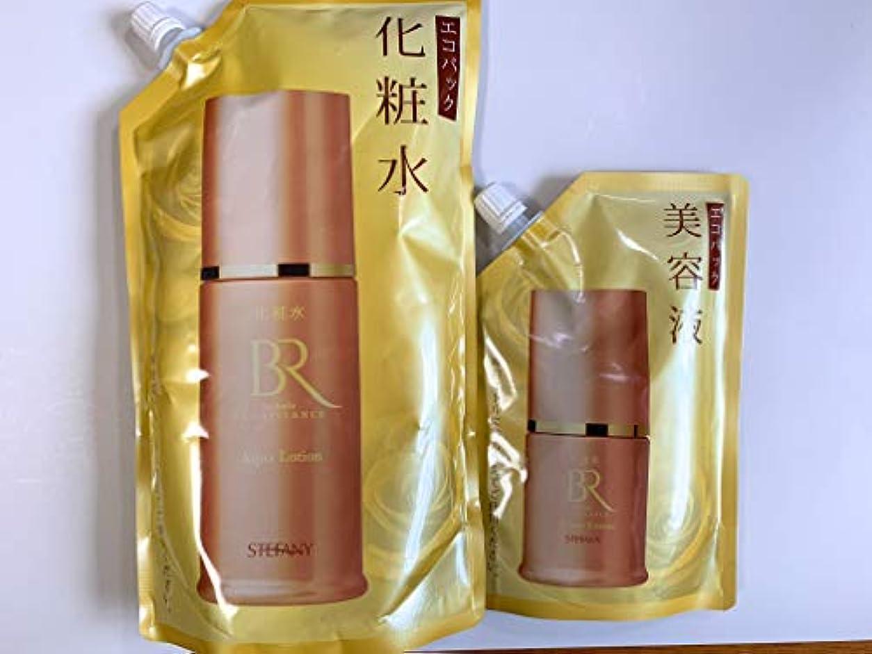 バルブ叙情的な新しさステファニー化粧品 美肌ルネッサンス アクアローション 732ml × ミクスチャーエッセンス 180ml