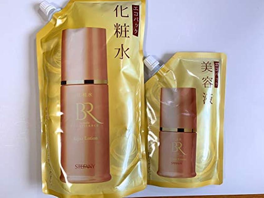 コウモリフリル予防接種ステファニー化粧品 美肌ルネッサンス アクアローション 732ml × ミクスチャーエッセンス 180ml