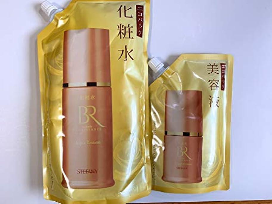 外観もっと伝染性のステファニー化粧品 美肌ルネッサンス アクアローション 732ml × ミクスチャーエッセンス 180ml