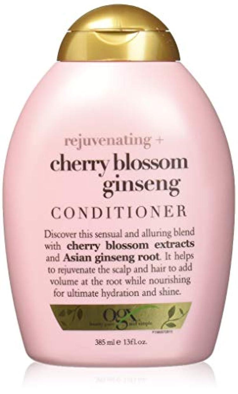 脅かすオリエント書くOrganix rejuvenating hair conditioner cherry blossom ginseng - 13 oz (並行輸入品)