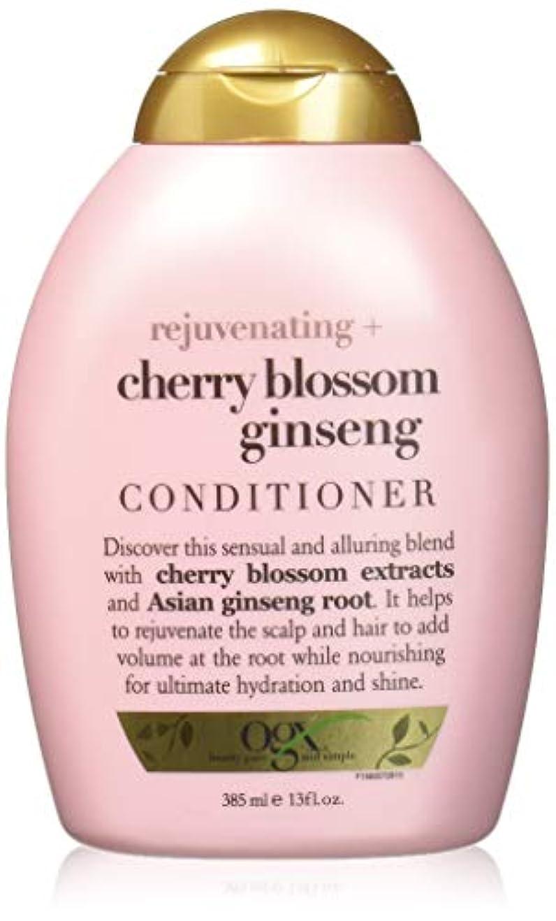 若さ召集する分数Organix rejuvenating hair conditioner cherry blossom ginseng - 13 oz (並行輸入品)