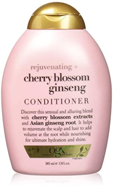 絶滅させる日付付きシャイOrganix rejuvenating hair conditioner cherry blossom ginseng - 13 oz (並行輸入品)