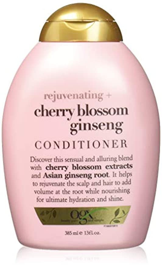 端プランタードライOrganix rejuvenating hair conditioner cherry blossom ginseng - 13 oz (並行輸入品)