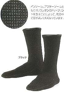 モンベル(montbell) ネオプレン プレーンソックス ブラック(BK) S 1125202