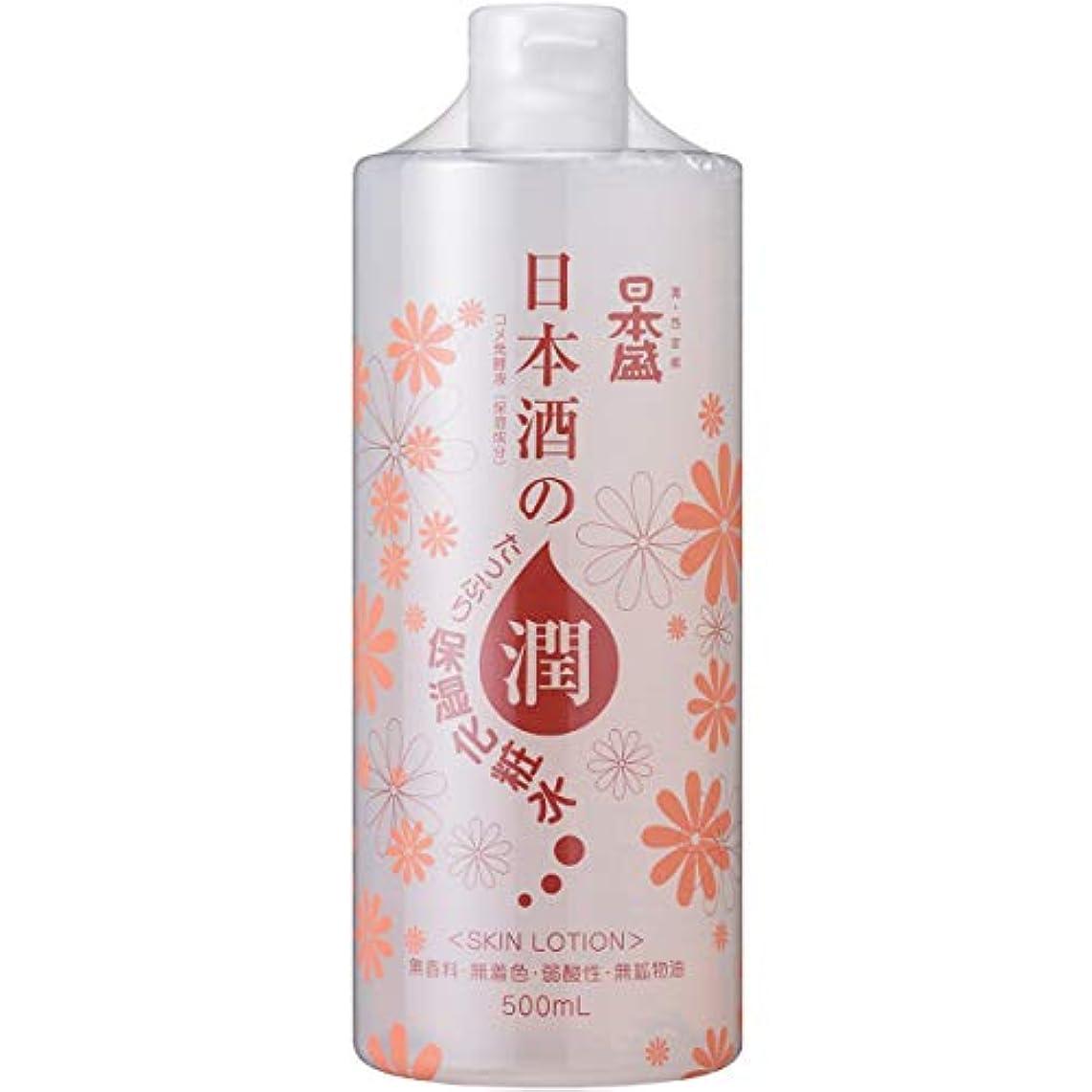 行うカメ腕日本盛 日本酒の保湿化粧水 500mL(無香料 無着色 弱酸性 さらっと)