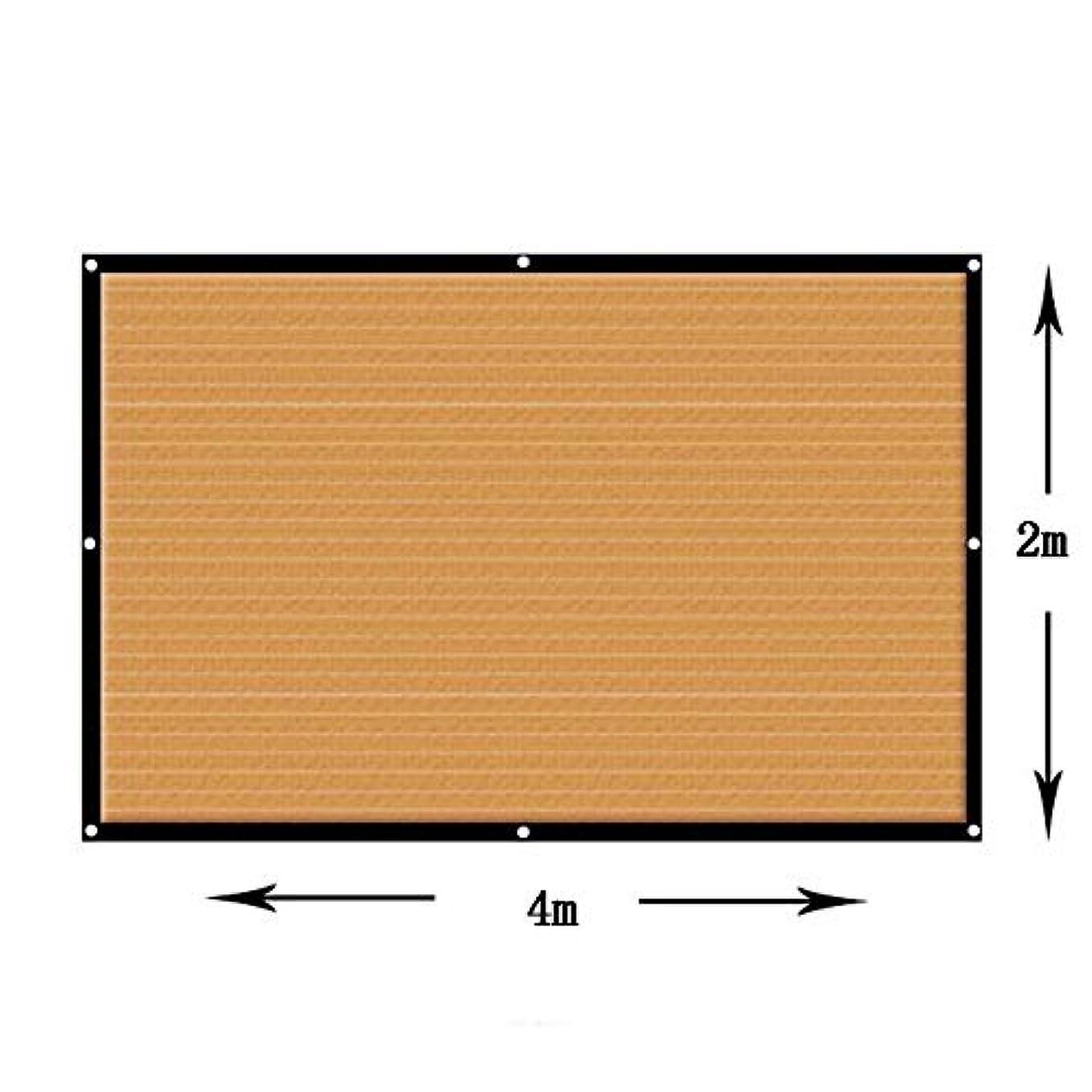 深さ株式昼寝ZX タープ シェーディングネット アウトドア ガーデン テラスパーティー 日焼け止めオーニング 環境に優しく無味 通気性 テント アウトドア (Color : Yellow, Size : 2x4m)
