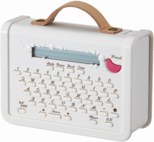 【Amazon.co.jp限定】 KINGJIM マスキングテーププリンター「こはる」 スターターセット MP10KS