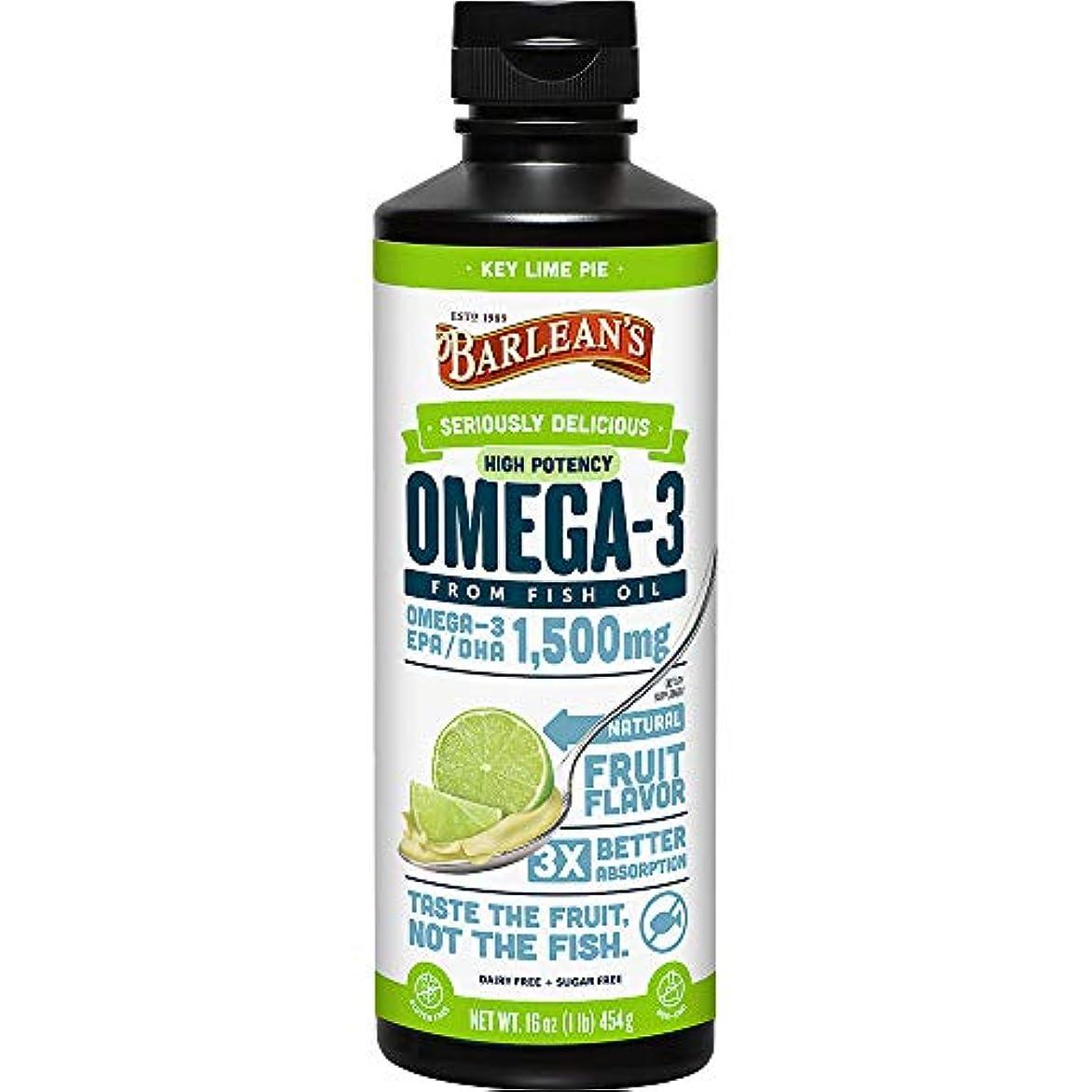 醸造所後ろに海外Barlean's - Omegaの渦巻の魚オイルの超高い潜在的能力Key石灰 1500 mg。16ポンド
