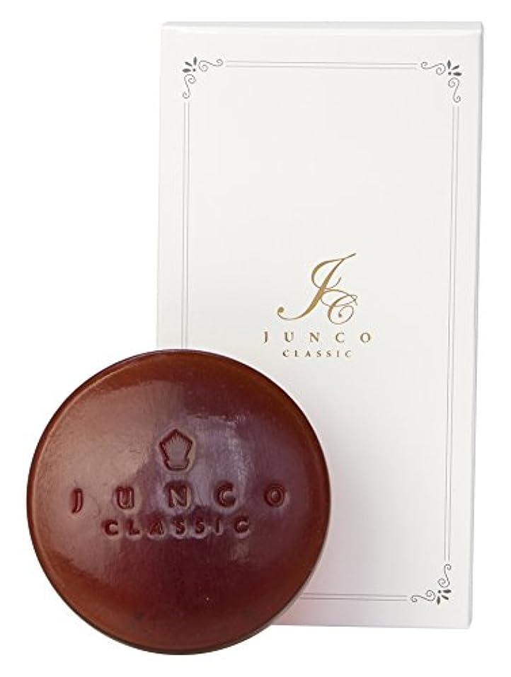 準備した対応する資本EI JUNCO CLASSIC SOAP 60g