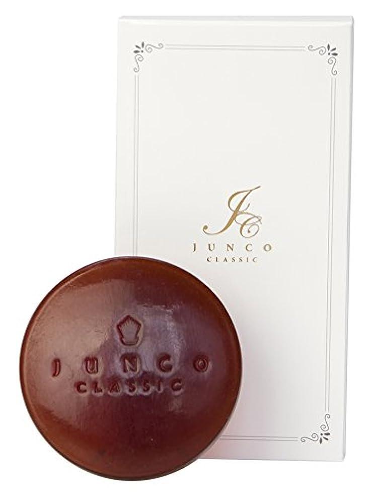 パートナー爵コジオスコEI JUNCO CLASSIC SOAP 60g