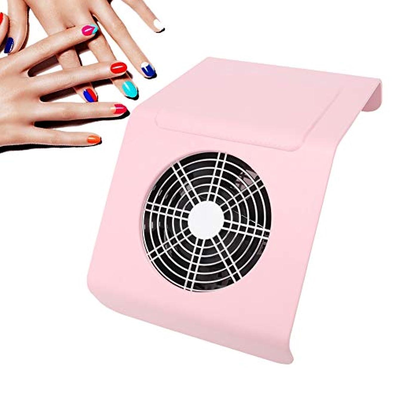 道徳ハイランドとげ40Wネイル集塵機、フィルター付きプロフェッショナル強力吸引真空マニキュアクリーナーネイルアートペディキュアツール(US-ピンク)