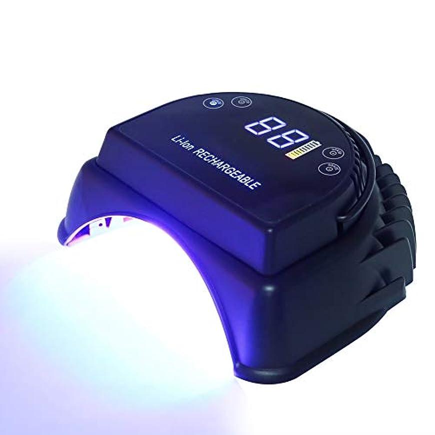 担保信号ジェルUV LEDネイルランプ、64WマニキュアドライヤーネイルキュアリングランプライトジェルネイルUVライトペディキュアキュアランプジェルネイルランプジェルネイルドライヤー充電式マニキュアペディキュアネイルランプ(米国のプラグ)