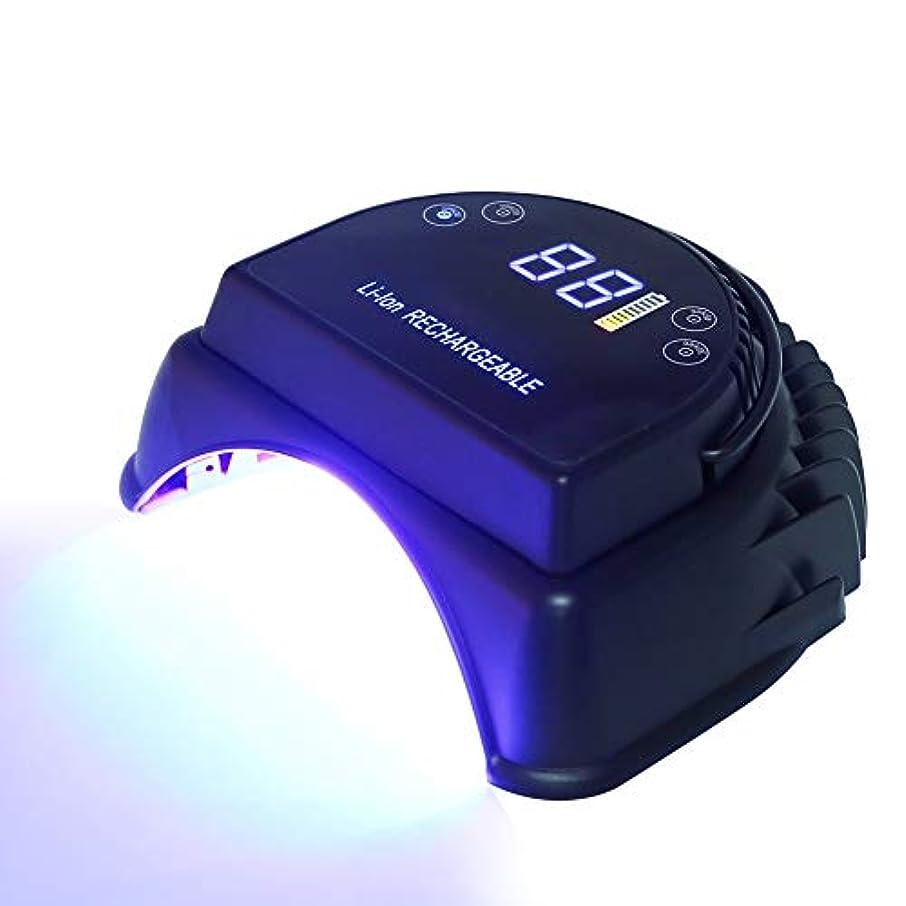 火曜日確認してください手入れジェルUV LEDネイルランプ、64WマニキュアドライヤーネイルキュアリングランプライトジェルネイルUVライトペディキュアキュアランプジェルネイルランプジェルネイルドライヤー充電式マニキュアペディキュアネイルランプ(米国のプラグ)