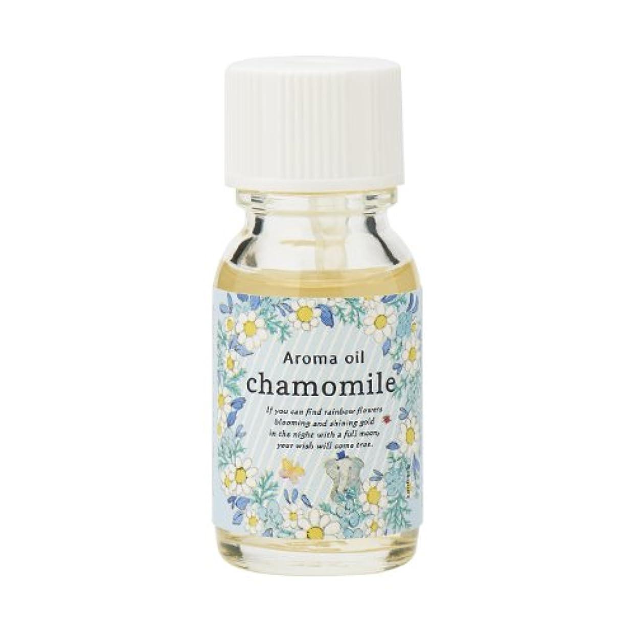 リマーク光のモートサンハーブ アロマオイル カモマイル 13ml(やさしく穏やかな甘い香り)