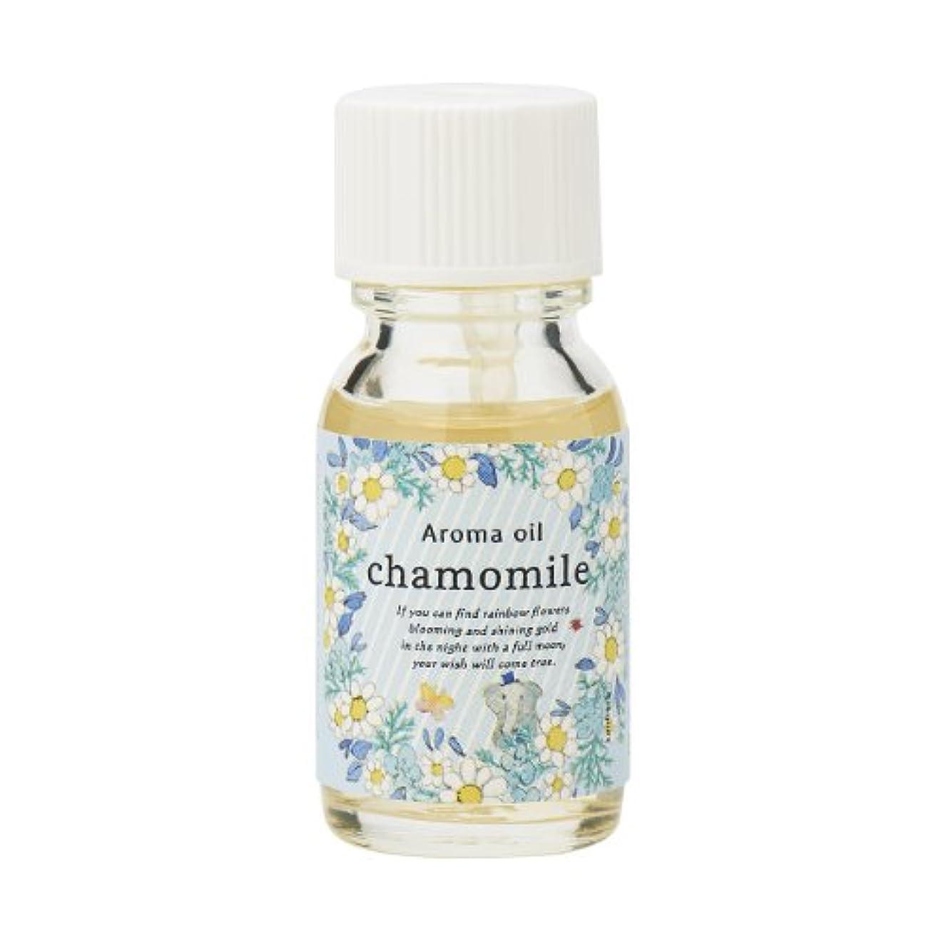 破壊的欠如動詞サンハーブ アロマオイル カモマイル 13ml(やさしく穏やかな甘い香り)