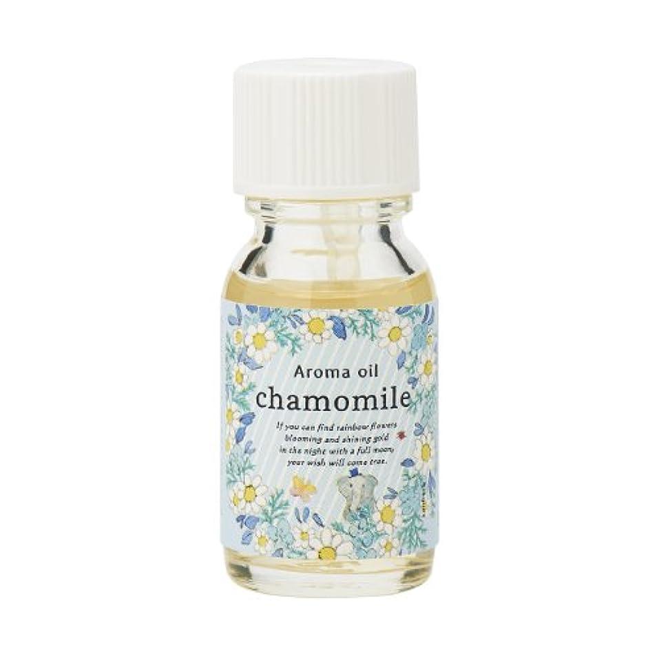 変化展示会電報サンハーブ アロマオイル カモマイル 13ml(やさしく穏やかな甘い香り)