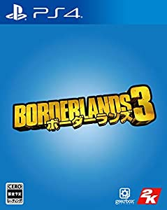 【PS4】ボーダーランズ3【早期購入特典】 ゴールド武器パック(封入)【Amazon.co.jp限定】アイテム未定