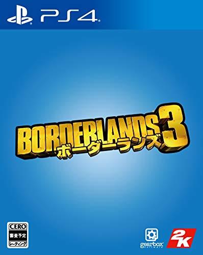 【PS4】ボーダーランズ3【早期購入特典】 ゴールド武器パック(封入)