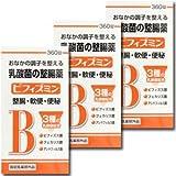 【3個】乳酸菌の整腸薬 ビフィズミン 360錠×3個セット(4987469589207)【指定医薬部外品】