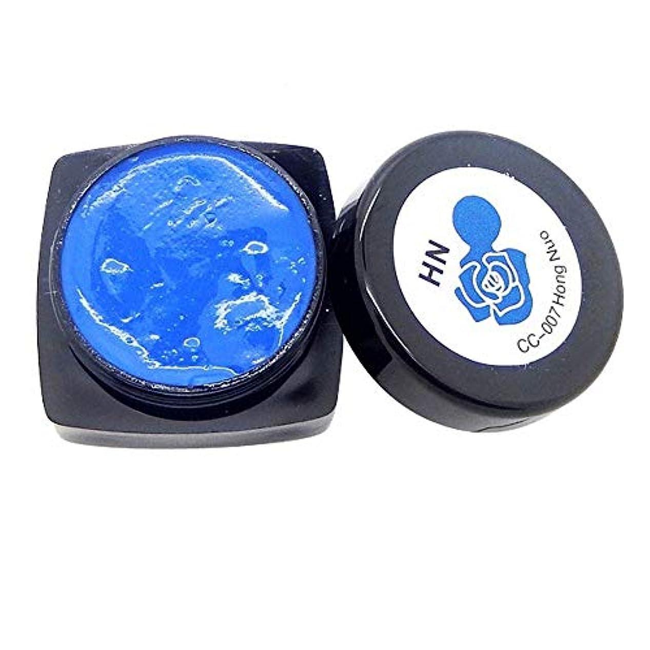 文房具俳優離すLazayyii 3D UV彫刻 マニキュアデコレーション ジェルカラーネイルアートチップクリエイティブ (G)
