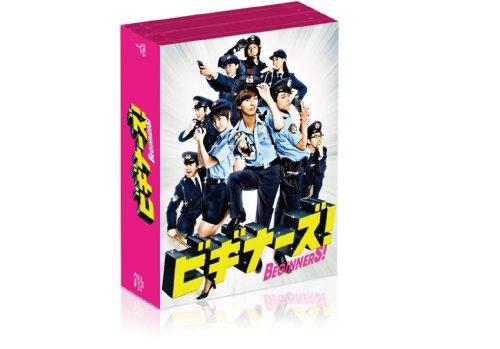 ビギナーズ!  ブルーレイBOX [Blu-ray]