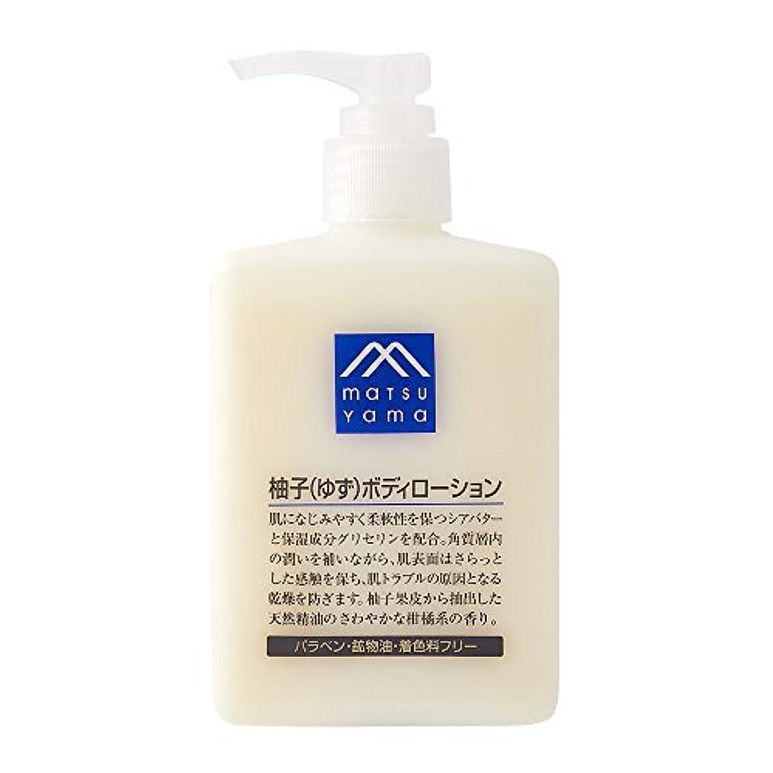 メロンにぎやかにじみ出るM-mark 柚子(ゆず)ボディローション