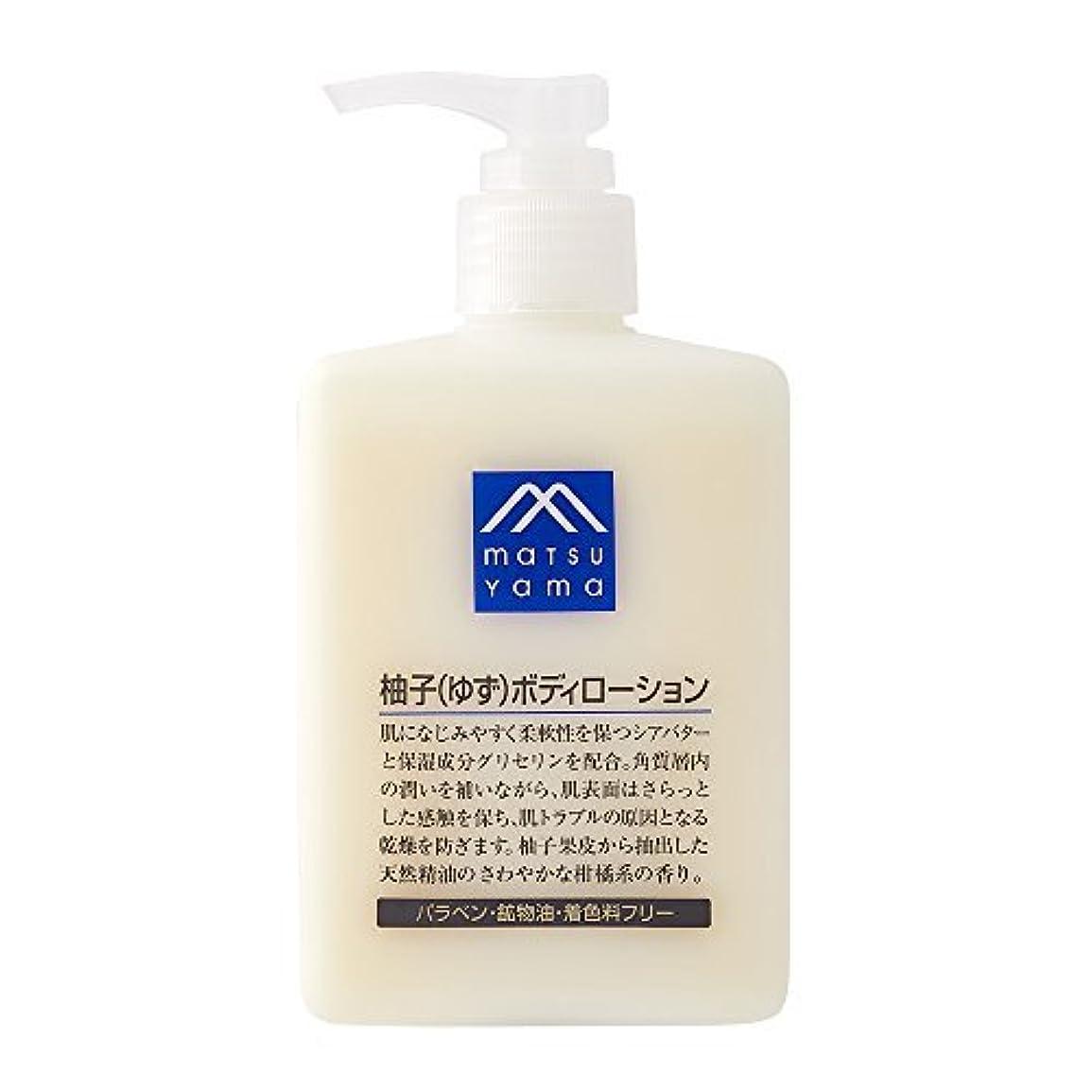 会議めんどりミュージカルM-mark 柚子(ゆず)ボディローション