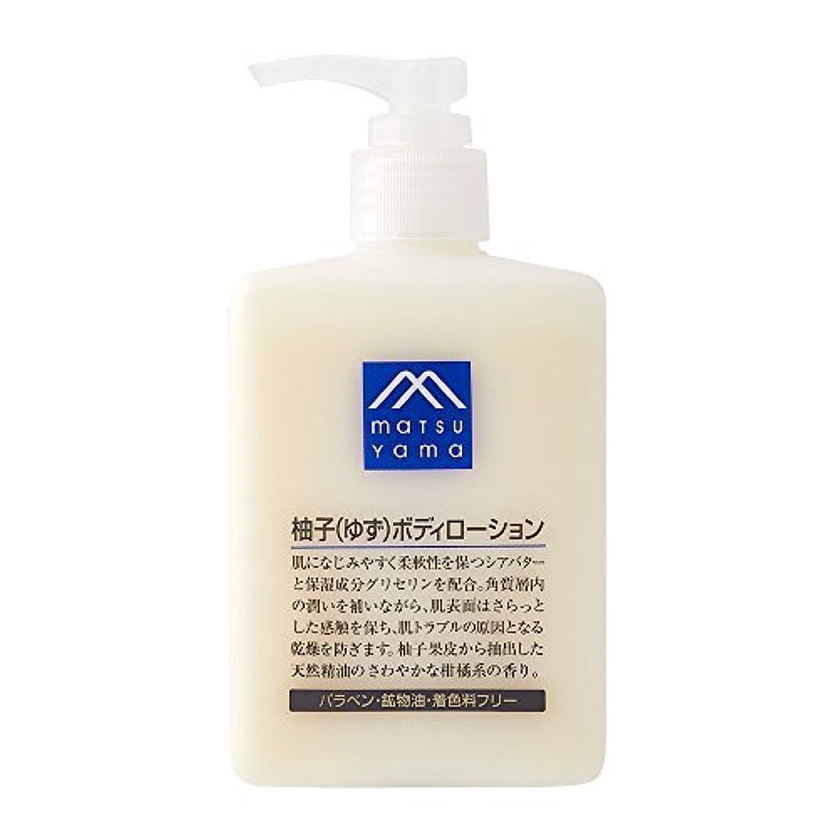 侵略帳面言語学M-mark 柚子(ゆず)ボディローション