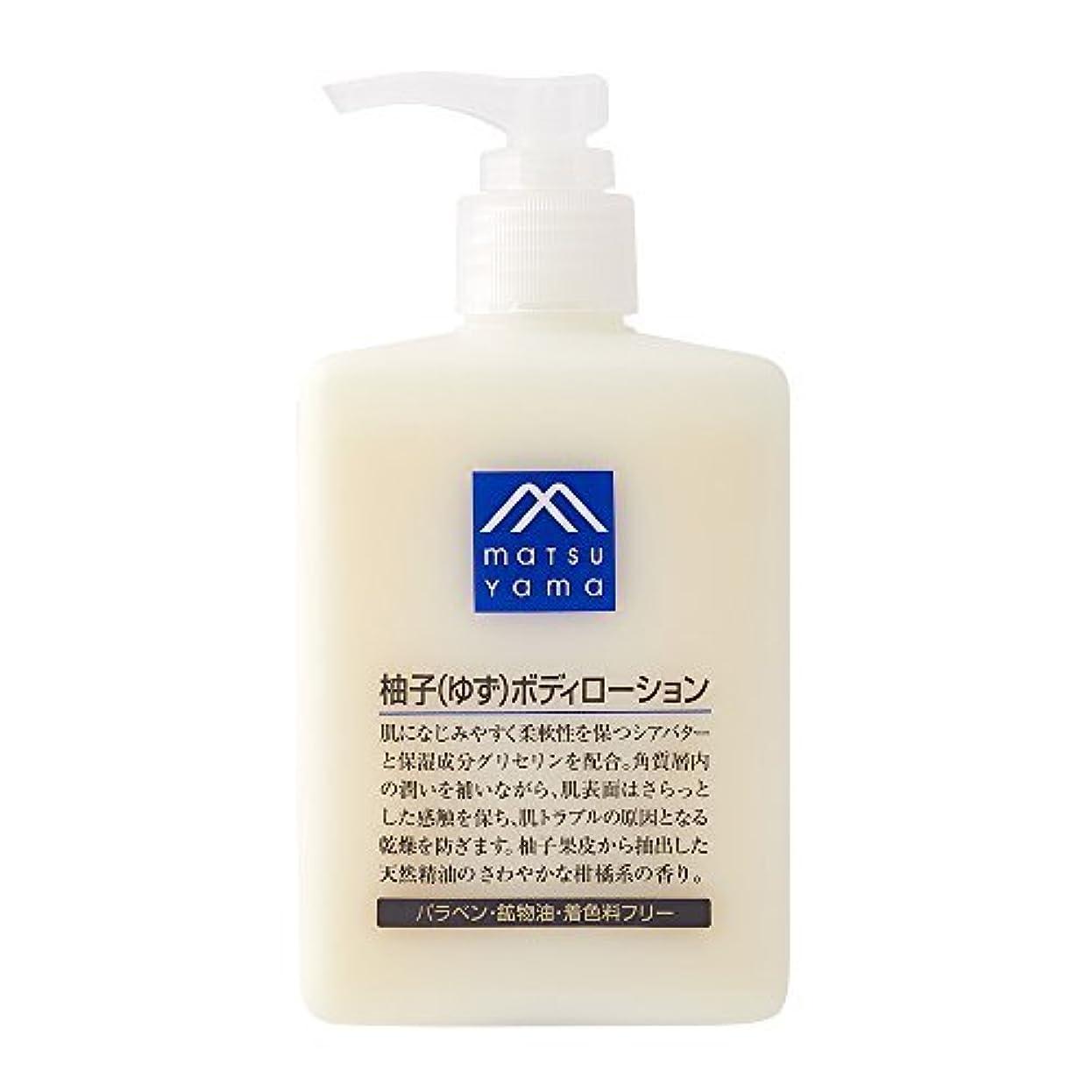 絶望口径割り込みM-mark 柚子(ゆず)ボディローション