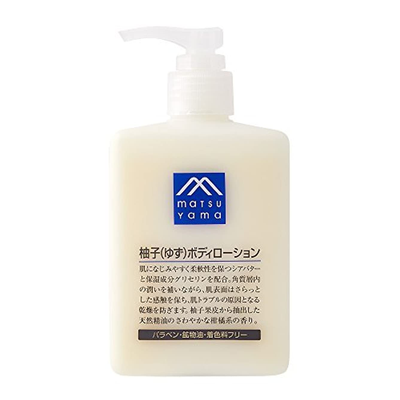 ラベル背景金銭的なM-mark 柚子(ゆず)ボディローション
