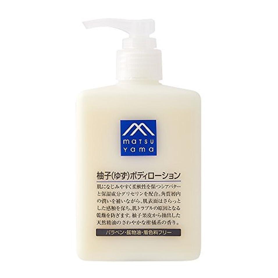 カートンパトロン過度のM-mark 柚子(ゆず)ボディローション
