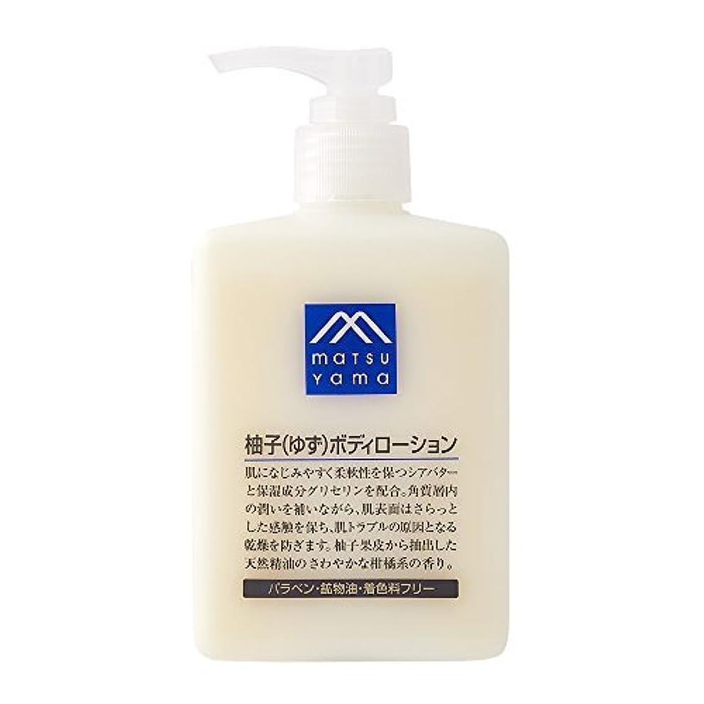処方造船剣M-mark 柚子(ゆず)ボディローション
