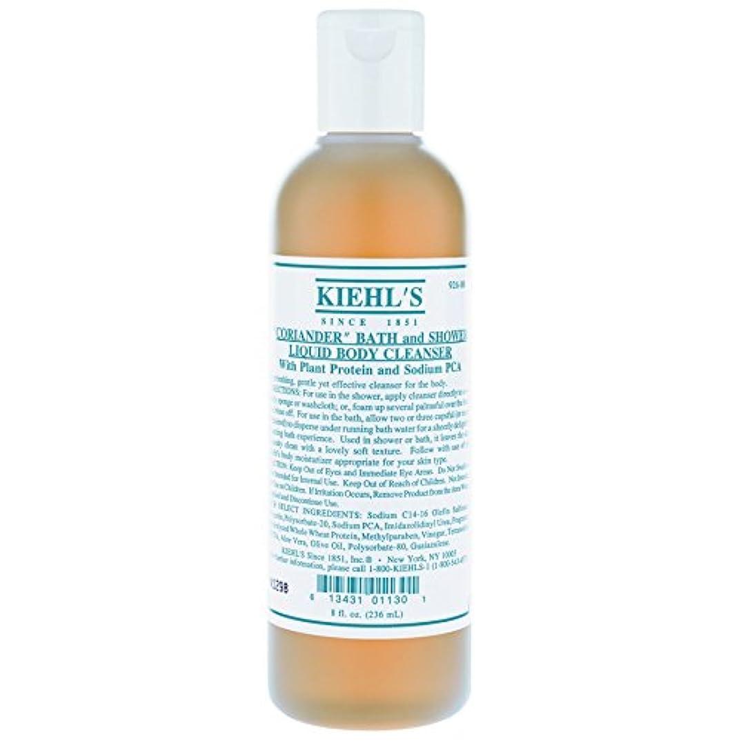 靄終わらせる肌寒い[Kiehl's] キールズコリアンダーバス&シャワー液体ボディクレンザー500ミリリットル - Kiehl's Coriander Bath & Shower Liquid Body Cleanser 500ml [並行輸入品]