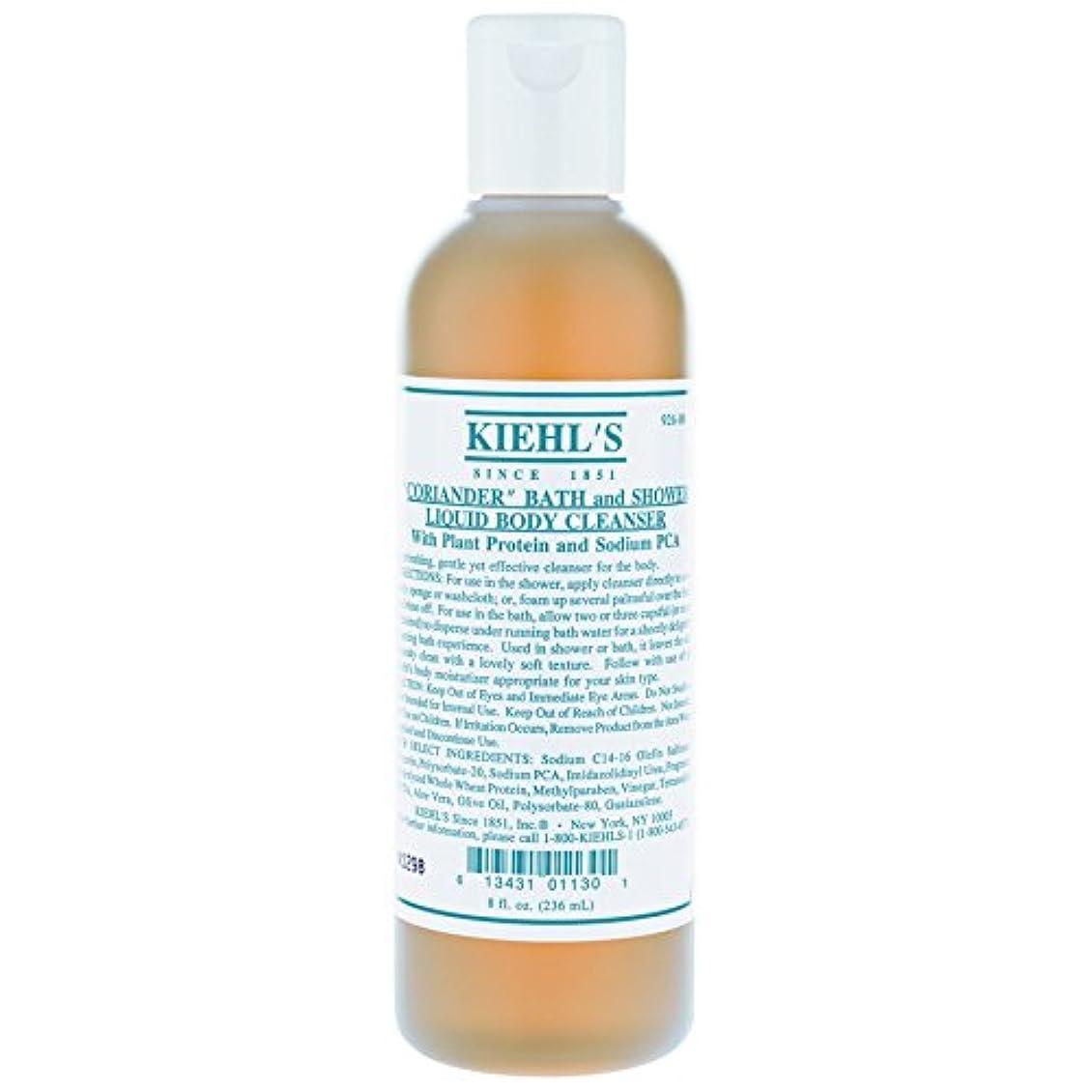 統治する旅行代理店熟読[Kiehl's] キールズコリアンダーバス&シャワー液体ボディクレンザー500ミリリットル - Kiehl's Coriander Bath & Shower Liquid Body Cleanser 500ml [並行輸入品]