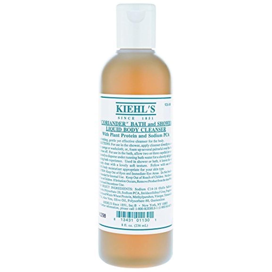 [Kiehl's] キールズコリアンダーバス&シャワー液体ボディクレンザー500ミリリットル - Kiehl's Coriander Bath & Shower Liquid Body Cleanser 500ml [並行輸入品]