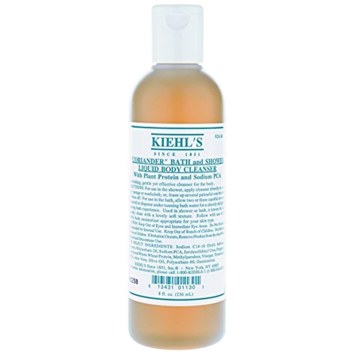 天驚きさようなら[Kiehl's] キールズコリアンダーバス&シャワー液体ボディクレンザー500ミリリットル - Kiehl's Coriander Bath & Shower Liquid Body Cleanser 500ml [並行輸入品]