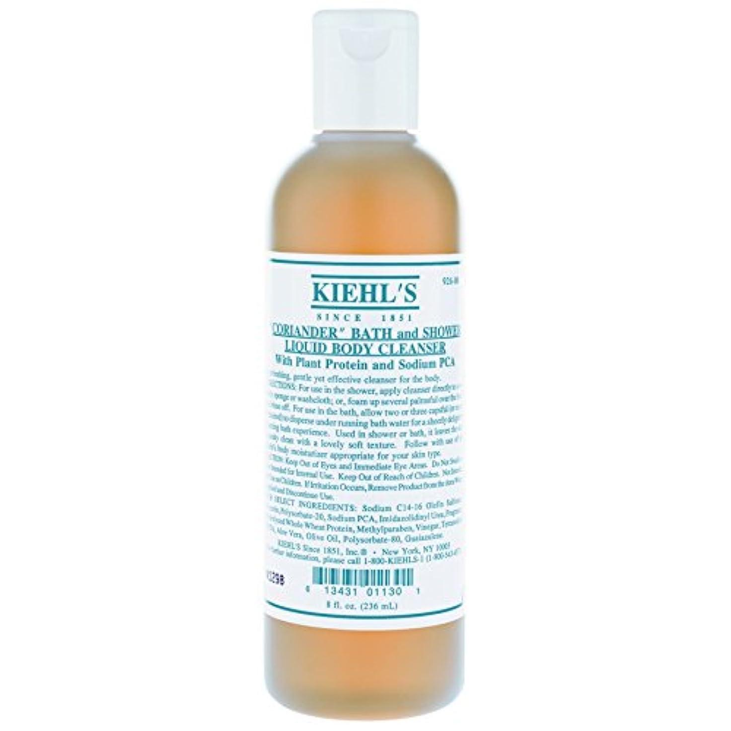 常習的迷路そばに[Kiehl's] キールズコリアンダーバス&シャワー液体ボディクレンザー500ミリリットル - Kiehl's Coriander Bath & Shower Liquid Body Cleanser 500ml [並行輸入品]
